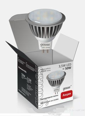Лампа Gauss 3,5W LED G5.3 220V 4100